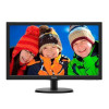 "Монитор 21.5"" PHILIPS 223V5LSB/10(62)"