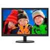 "Монитор 21.5"" PHILIPS 223V5LHSB"