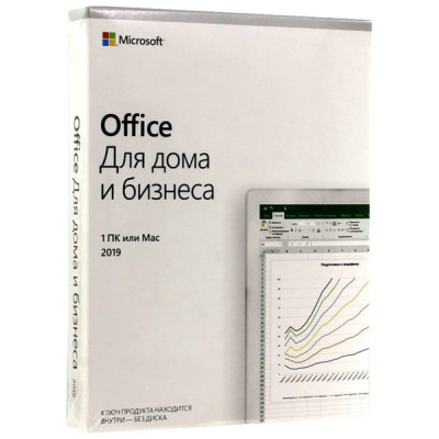 Программа Microsoft Office Home and Business 2019 Russian Russia Only Medialess (T5D-03361)